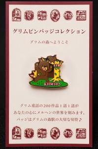 KHM102picn